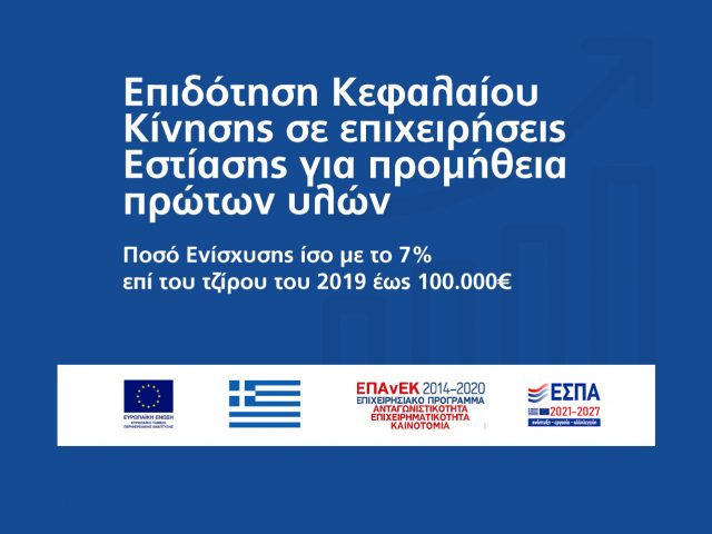 https://www.espaexperts.gr/wp-content/uploads/2021/04/1-NEW-640x480.jpg